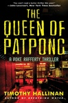 queen-of-patpong-by-hallinan